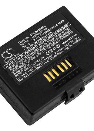 Аккумулятор Unitech PA550