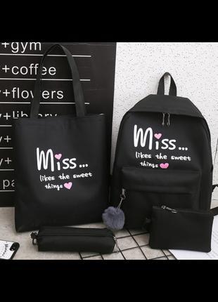 Набор рюкзак и сумки