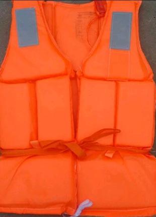 Спасательный жилет. Средства защиты на воде