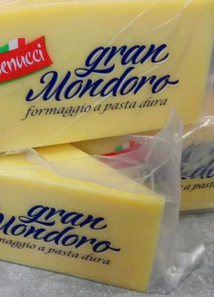 Сыр Гран Мондоро