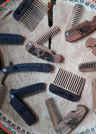 Гребінець для бороди