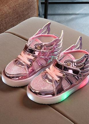 Модные кроссовочки с led подсветкой