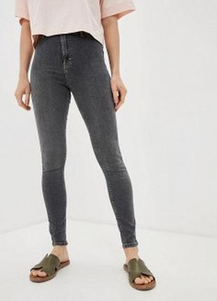 Серые джинсы высокая посадка размер м ovs