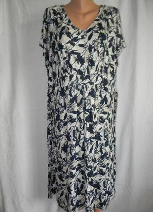 Платье большого размера с принтом