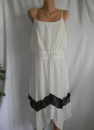 Кремовое платье сарафан с кружевом