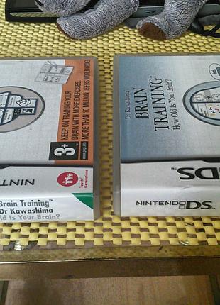 Два комплекта с картриджами под Nintendo DS