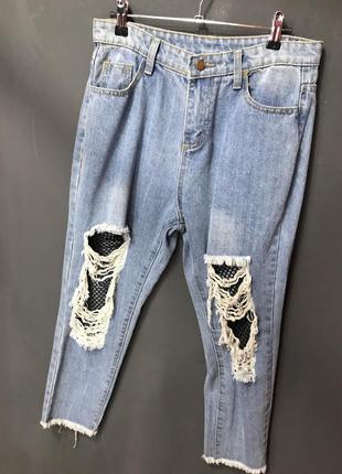 Женские джинсы 👖 с сеткой на коленях
