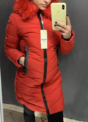 Зимняя длинная куртка