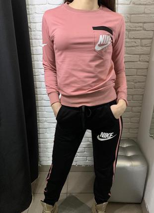 Женский спортивный костюм nike