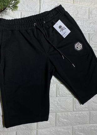 Мужские спортивные шорты philipp plein