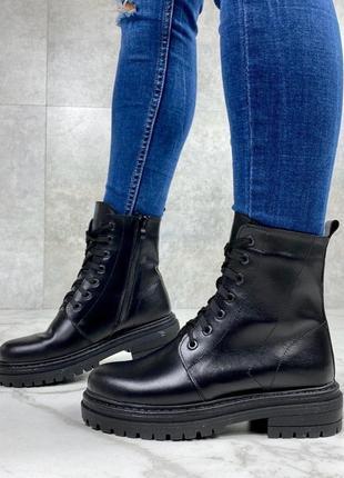 Ботинки женские зимние кожа