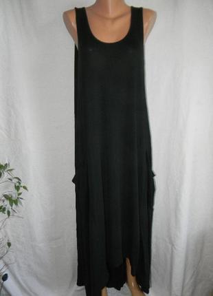 Длинное трикотажное платье большого размера