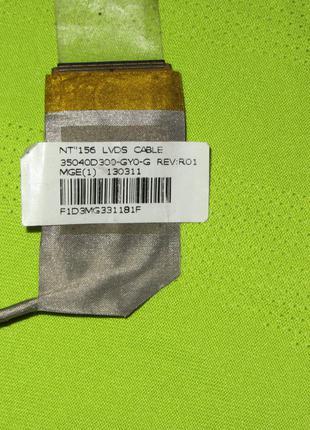 Шлейф матрицы 35040D300-GY0-G HP 650 655 Compaq CQ58