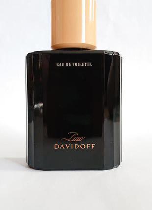 Мужская туалетная вода davidoff zino мужской парфюм 125 ml Оригин