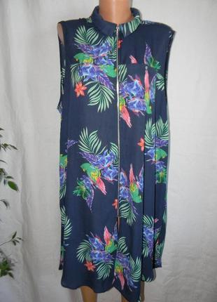 Пляжное шифоновое платье большого размера