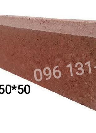 Бордюр 650х160х50 поребрик Одесса тротуарная плитка шлакоблок кам