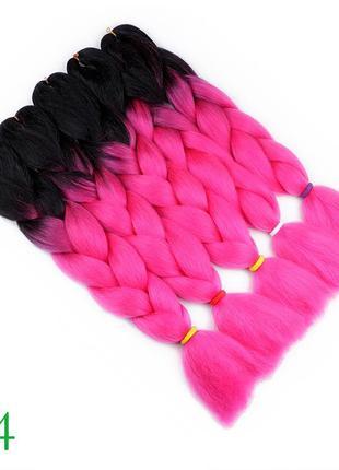 Канекалон омбре черно-малиновый b4 — из ✅200+ цвeтoв) косы цве...