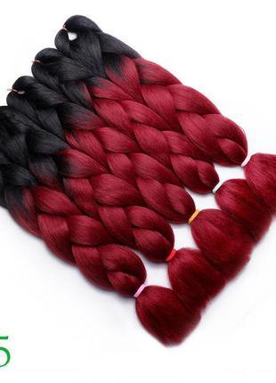 Канекалон омбре черно-бордовый b5 — из ✅200+ цвeтoв) косы цвет...