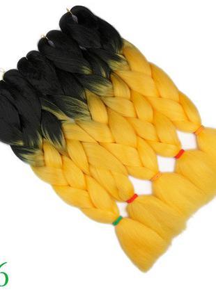 Канекалон омбре🔥 черно-оранжевый b6 — из ✅200+ цвeтoв) косы цв...