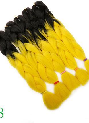 Канекалон омбре🔥 черно-желтый b8 — ✅из 200+ цвeтoв) косы цветные