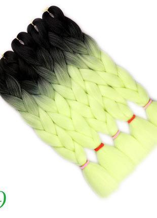 Канекалон омбре🔥 черно-белый b9 — ✅из 200+ цвeтoв) косы цветные