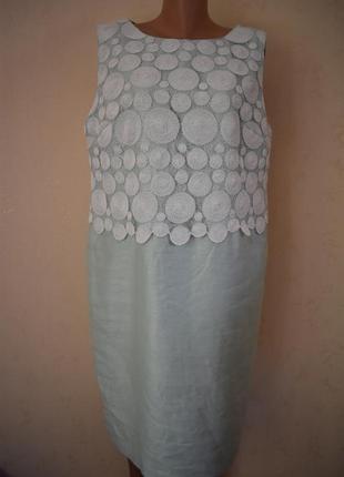 Красивое платье-футляр большого размера