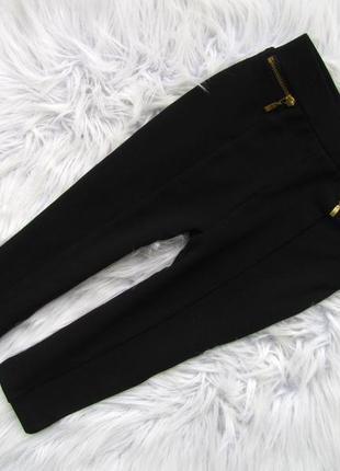 Стильные лосины штаны брюки river island