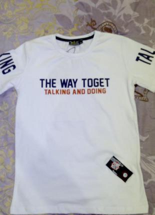 Белая футболка для мальчика подростка. турция