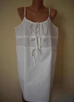 Кремовое натуральное платье на тонких бретелях