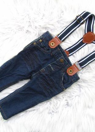 Стильные джинсы штаны брюки с подтяжками