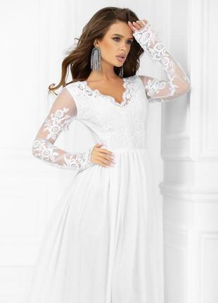 Платье белое вечернее в пол с ажурными рукавами