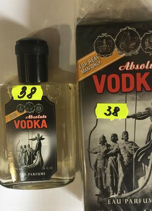 Одеколон Vodka Absolute