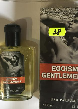 Одеколон Egoism Gentlemen's