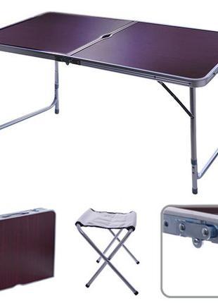 Акция .Стол раскладной + 4 стула STENSON 120 х 60 х 70 см