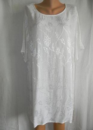 Белая  натуральная блуза большого размера