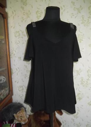 Нарядная блузка с открытыми плечами !