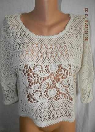 Бежевая ажурная  блуза