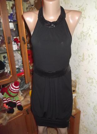 Платье с открытой спиной bachata