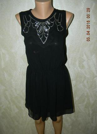 Шифоновое платье с вышивкой asos