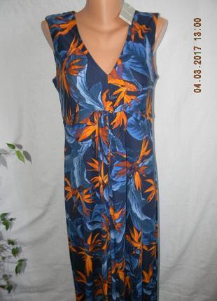 Вискозное платье с принтом в пол