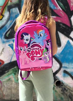 Супер рюкзак my little pony