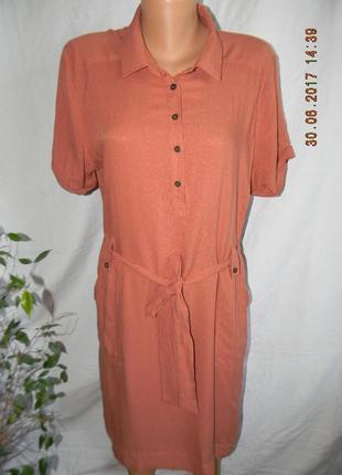 Платье-рубашка вискозная