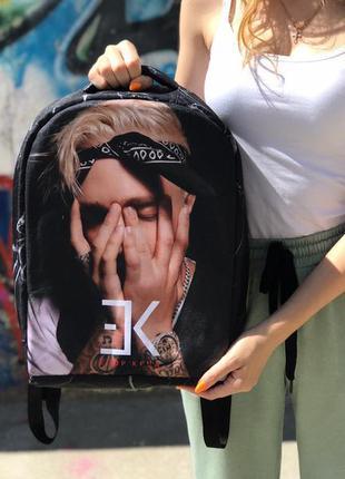 Крутой женский рюкзак антивор