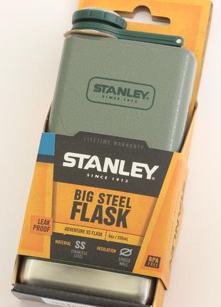 Фляга Stanley Adventure SS Flask (236 мл)