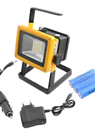 Переносной ручной прожектор LED