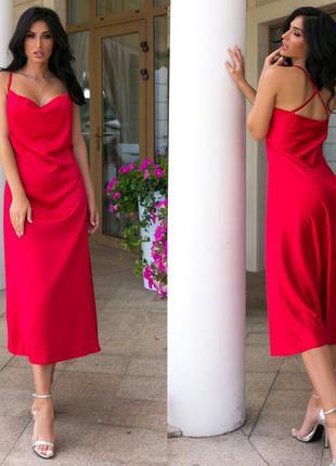 Платье миди из шелка