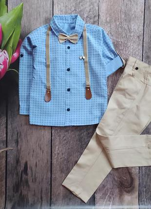 Нарядний костюм для хлопчика: рубашка та штани