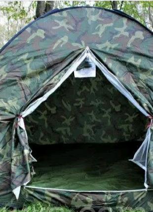 Палатка туристическая, 4-х местная, самораскладывающаяся