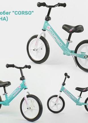 Велобег CORSO стальная рама, колесо 12 EVA (ПЕНА), в разных цв...