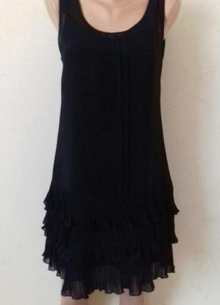 Шифоновое платье трапеция с рюшами